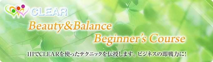 Beauty&Balance Beginner's Course